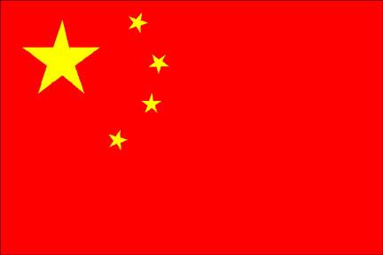 http://cpmarquesdesantillana.centros.educa.jcyl.es/sitio/upload/img/bandera_china_cine_fantastico